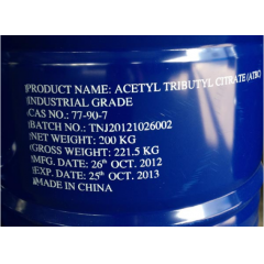 Acetyl Tributyl Citrate ATBC kaufen