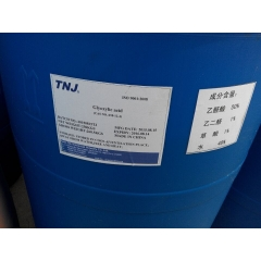 China Glyoxylic Acid 50 %