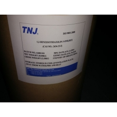Buy 1,2-Benzisothiazolin-3-One BIT at Factory Price From China Suppliers suppliers